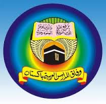 Wafaq ul Madaris Al Arabia 9th Class Result 2018 Date Time