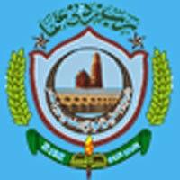 BISE Sukkur Ghotki 9th Result for SSC PartI Annual Exam 2018