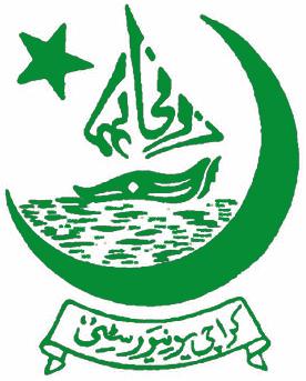 Karachi University MA (final) Islamiyat Annual Result 2018