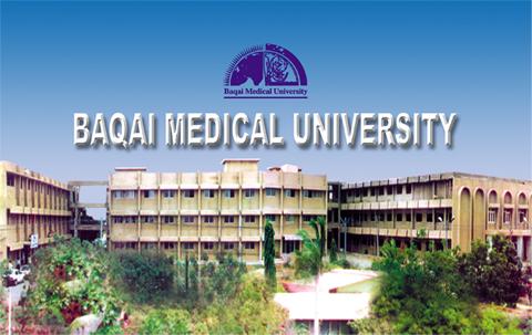 Baqai Medical University Admissions 2017-18
