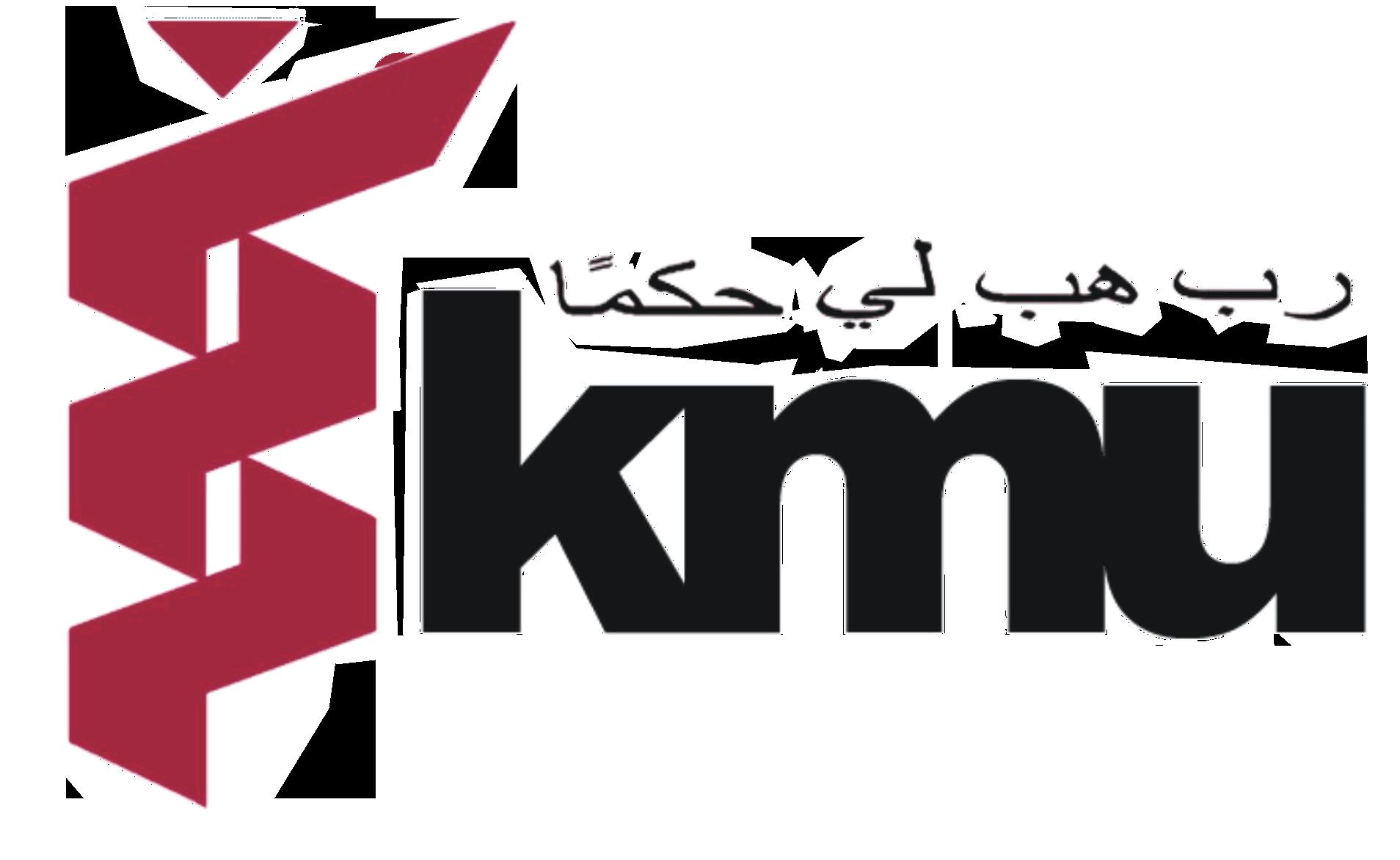 KMU MBBS and BDS Merit List 2017