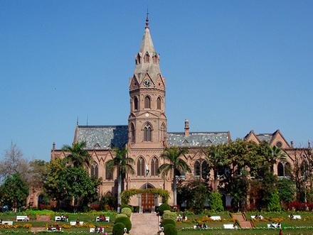 GC University Faisalabad Admission 2017