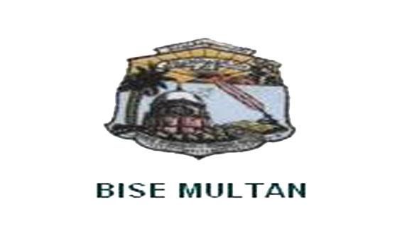 Multan Board Inter Part 1 Result 2017