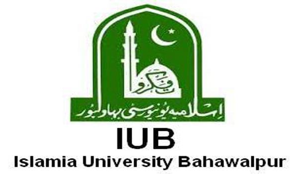 IUB BS 4 Years Semester Exams Date Sheet 2017
