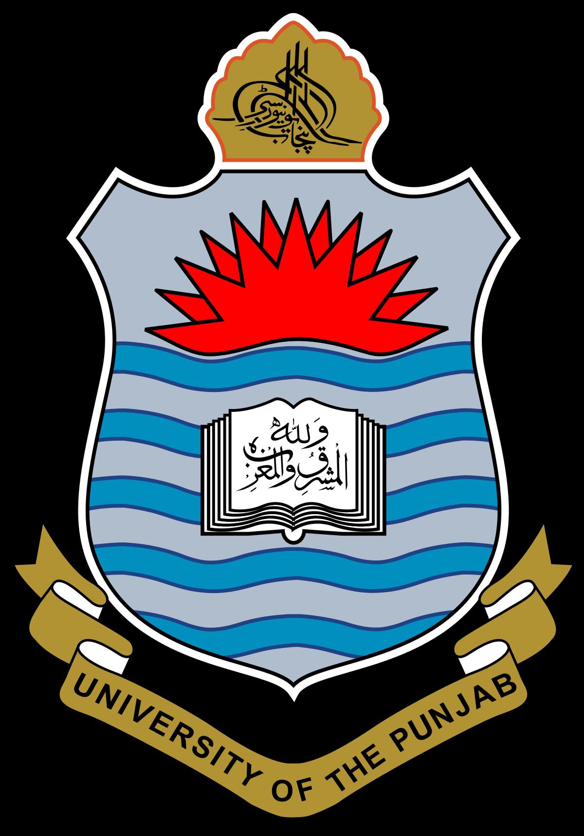 Punjab University NADRA Verified Records
