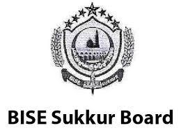 Sukkur Board Inter Part 1 Result 2017