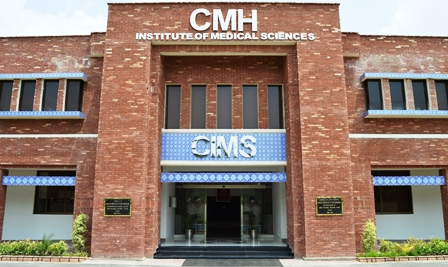 CMH Multan MBBS and BDS Admissions 2017