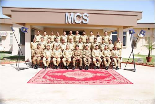 MCS Admission Entry Test Result 2017