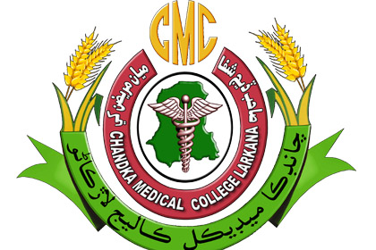 CMC Offers MBBS Admission 2017