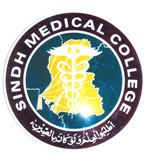 SMC MBBS and BDS Admission 2017