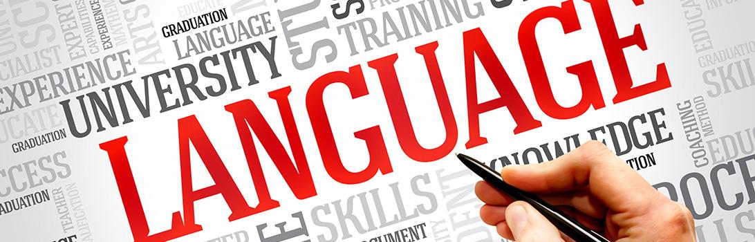 German Language Course Karachi, Lahore and Islamabad