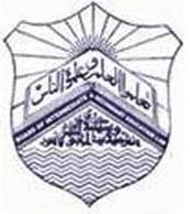 Lahore Board National Intelligence Scholarships Matric 2017