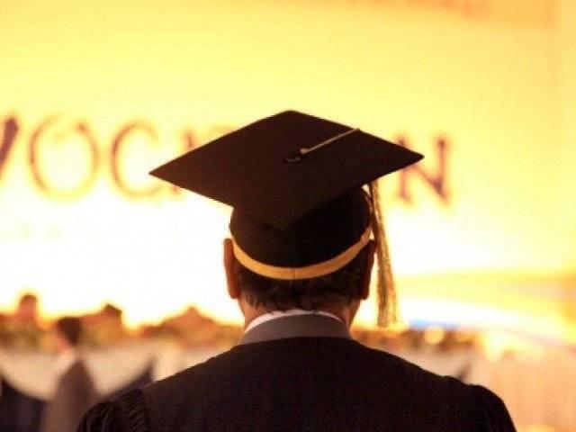 HEC International PhD Scholarships