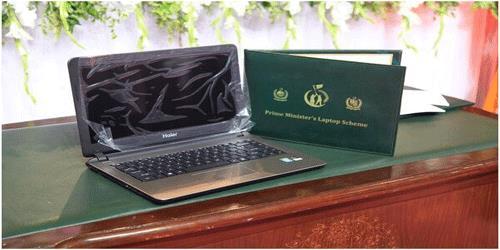 Lahore Board Laptop Distribution Program