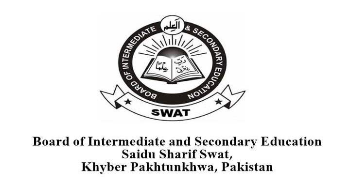 BISE Swat 5th Class Exam Registration 2018
