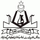 BISE Gujranwala Matric Roll Number Slips 2018