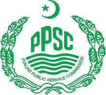 PPSC Written Test Schedule March 2018