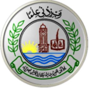 BISE Faisalabad Matric Part 1 Admission 2018-20