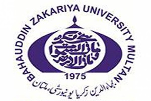 BZU Lahore Campus BBA/MBA Result 2018