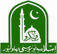 Islamia University BTE Result 2018