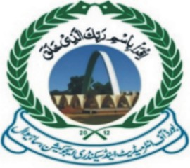 Sahiwal Board Online Rechecking SSC Annual Exams Result 2019