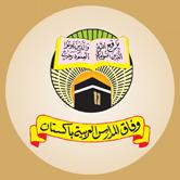 WMAA Multan Annual Exams 2019 Schedule