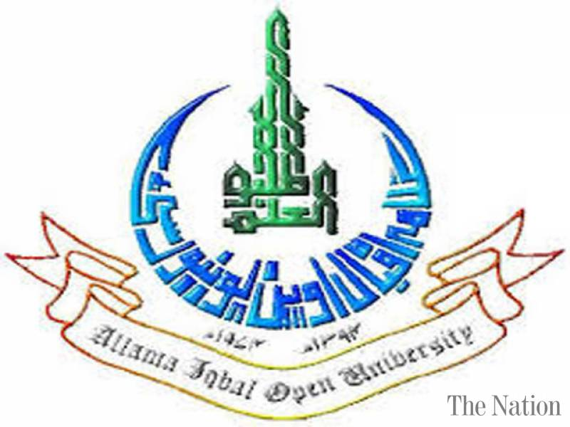 AIOU MSc and BS Exams Date Sheet 2019