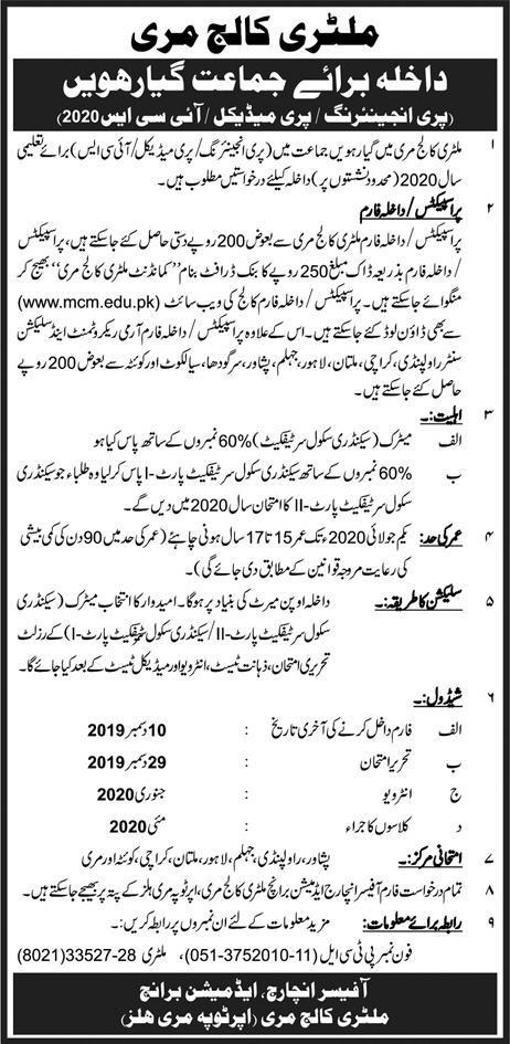 Military College Murree Admission 11th Class 2020