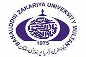 BZU Multan B. Arch 5 Years Program Admission 2019-20
