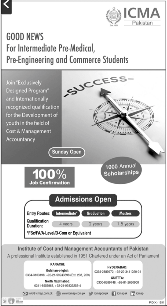 ICMA Intermediate Graduate Master Program Admission 2019