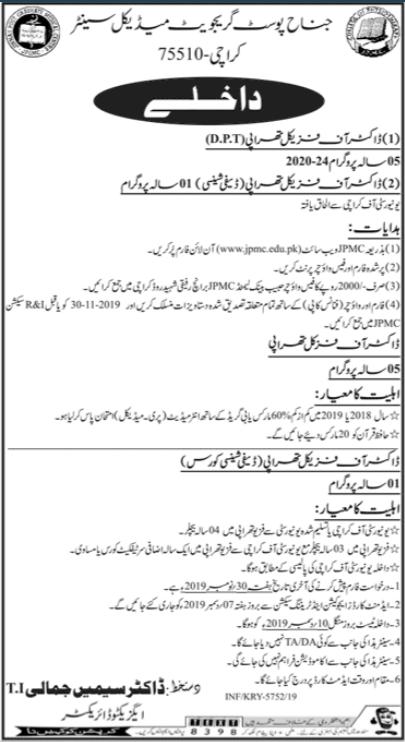 Jinnah Post Graduate Medical Center Admission 2020-2024