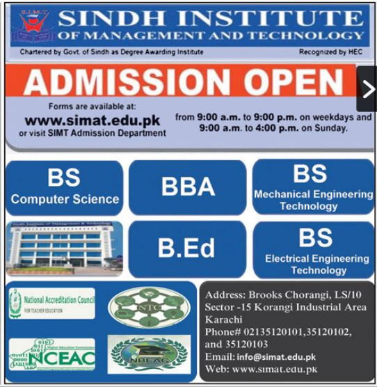 Sindh Institute of Management & Technology Admission 2019