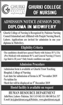 Ghurki College of Nursing Diploma Admission 2020