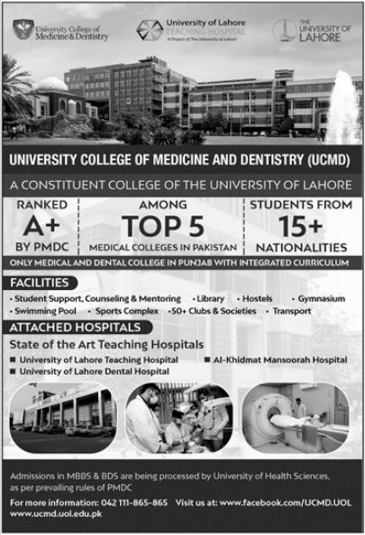 University College of Medicine & Dentistry Admission 2020-21