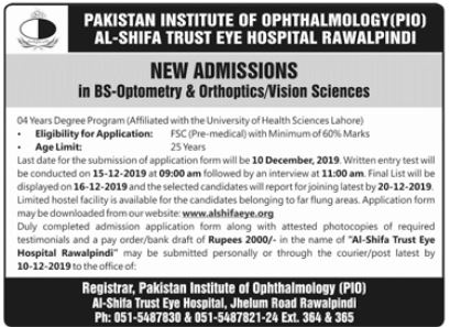 Pakistan Institute of Ophthalmology (pio) Admission 2019