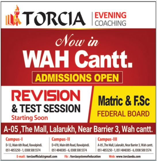 Torcia Wah Cantt Admission Fall 2019