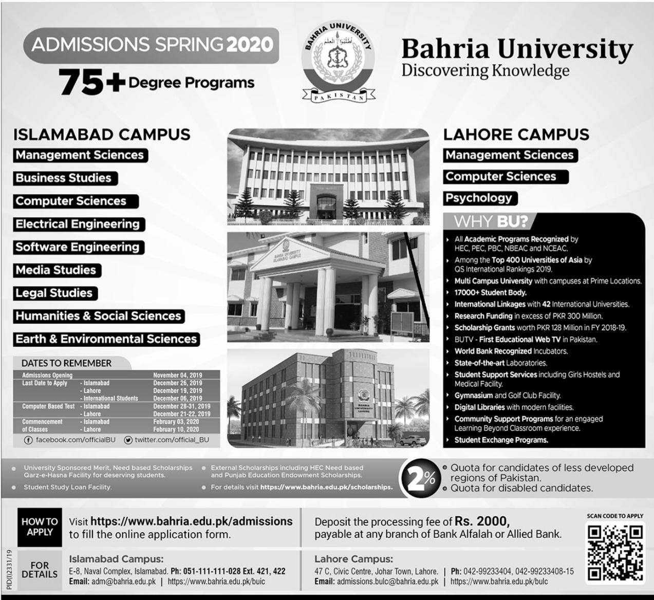 Bahria University Legal Studies Admissions Fall 2019-2020