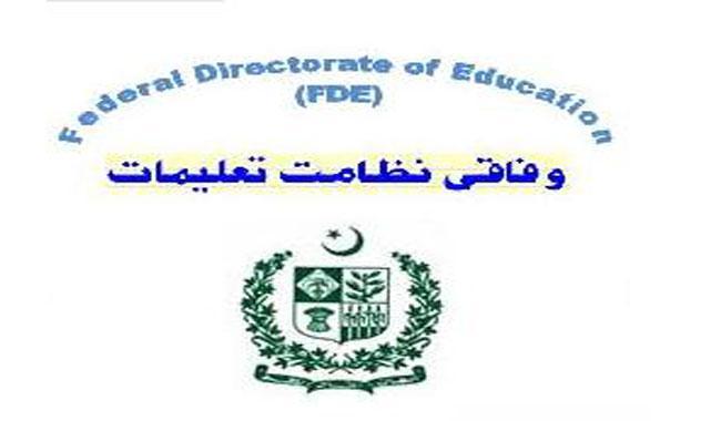 Class 5th & 8th FDE Annual Merit Scholarship Exams 2020