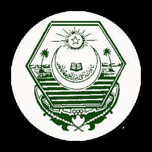 BISE Bahawalpur National Talent Hunt Scholarship 2020