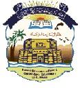 BISE DG Khan 9th 10th Annual Exams 2020 Datesheet