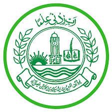 BISE Faisalabad SSC Part 1 Annual Date Sheet 2020