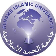 Alhamd Islamic University Admissions Fall 2020