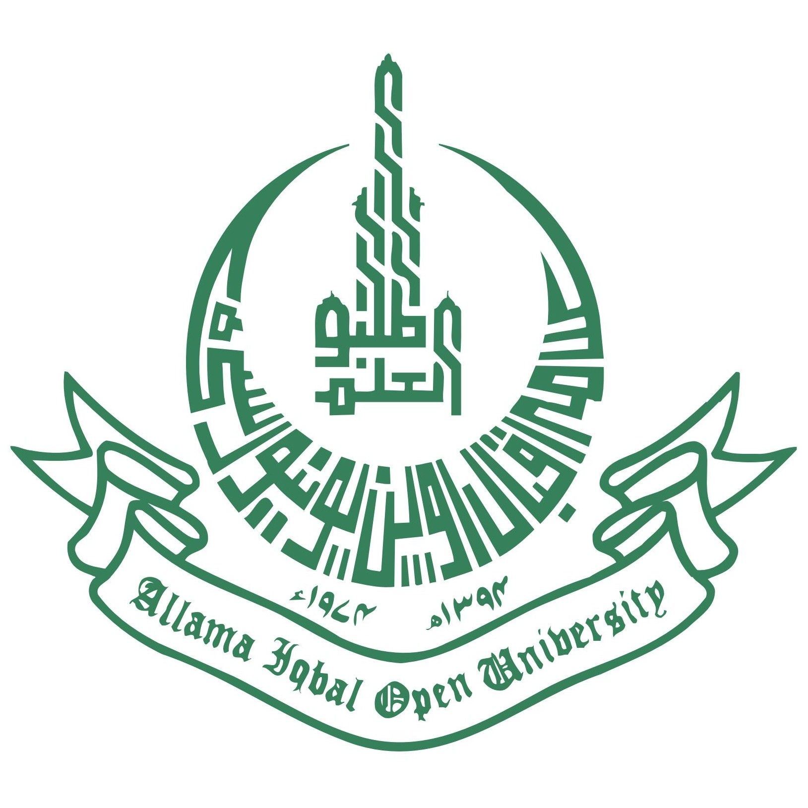 AIOU Indonesian KNP Master Degree Scholarships Program 2020