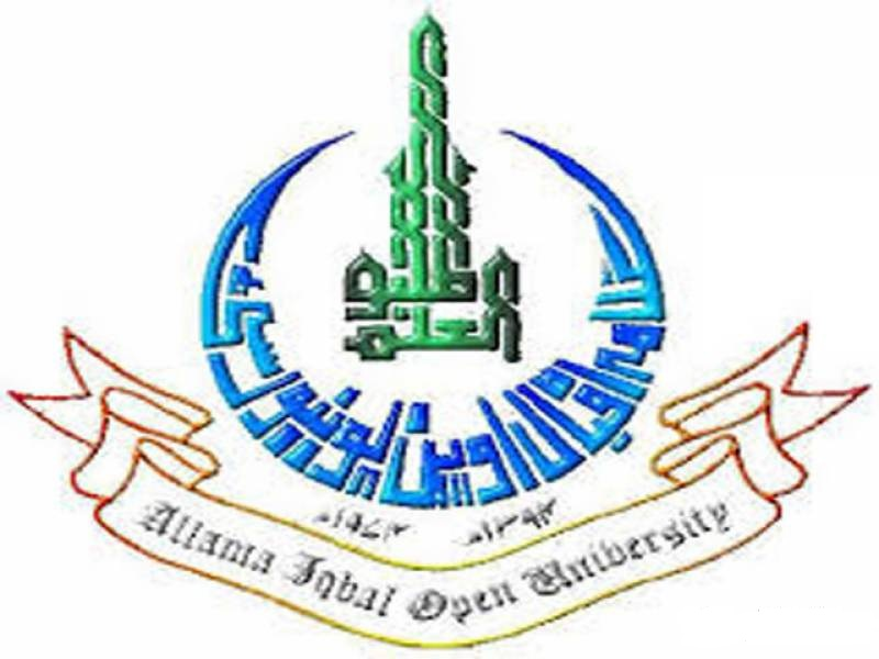 AIOU Islamabad Suspends Academic / Research Activities