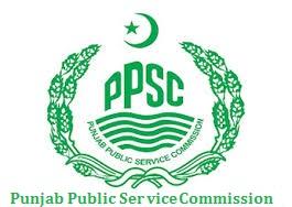 PPSC Sub Divisional Officer Merit List 2020
