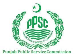 PPSC Lahore Jobs Advertisement No 11 2020