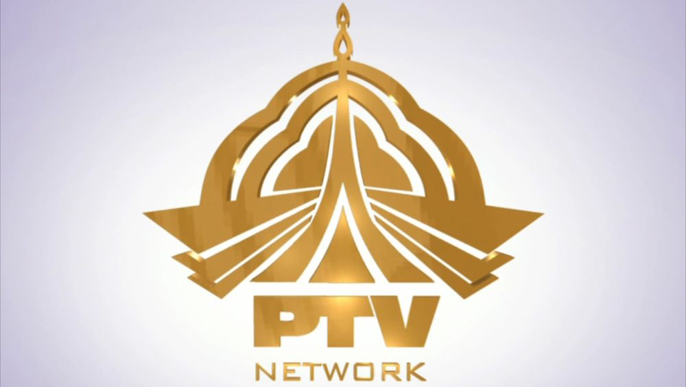 Launching of Education TV Channel During 1st Week of April