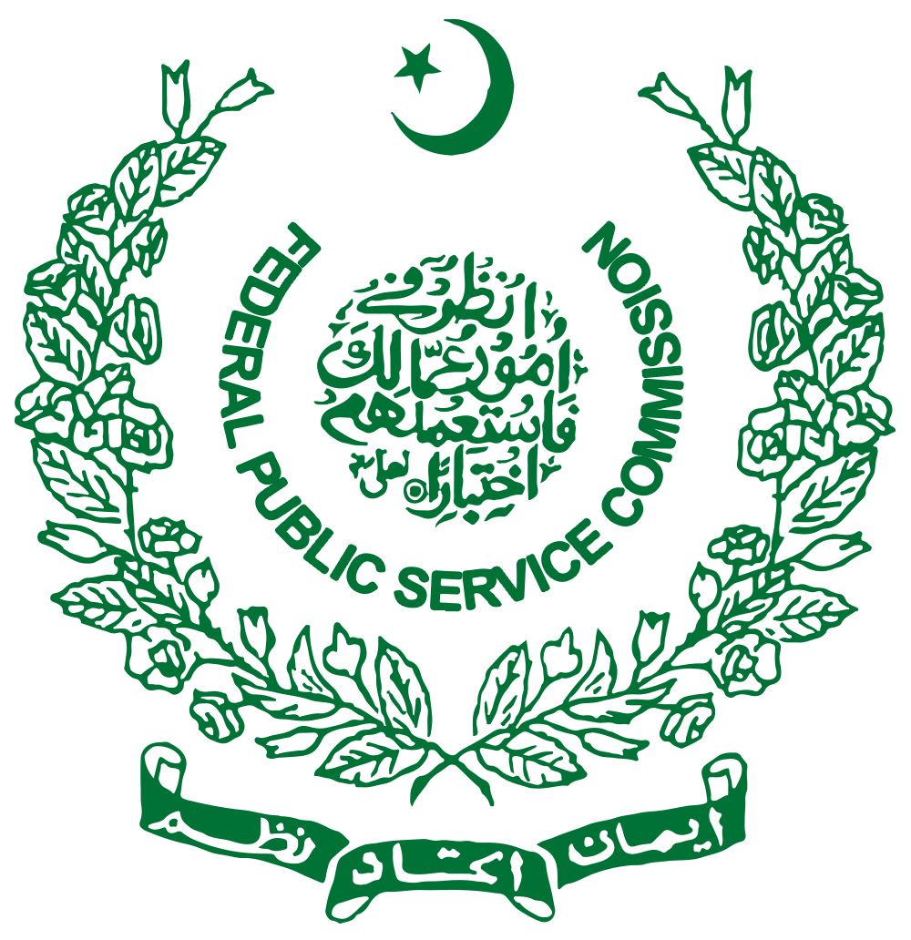 FPSC FIA Assistant Director Legal Merit List 2020