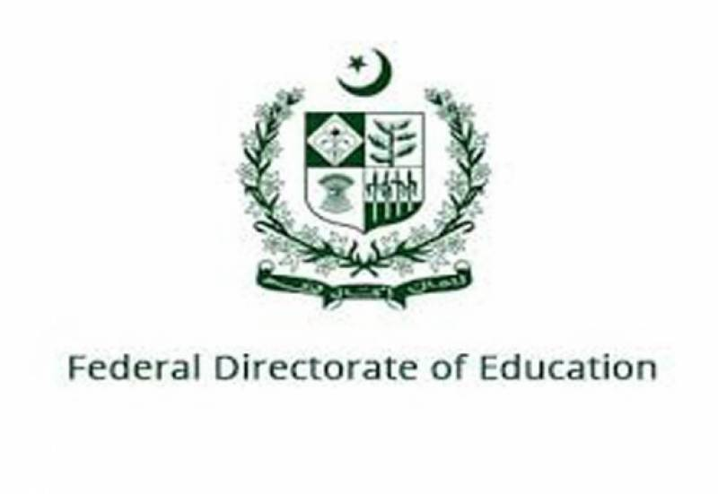 FDE Grade 5th Annual Exam 2020 Result