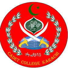 Cadet College Class 8th Admissions 2020